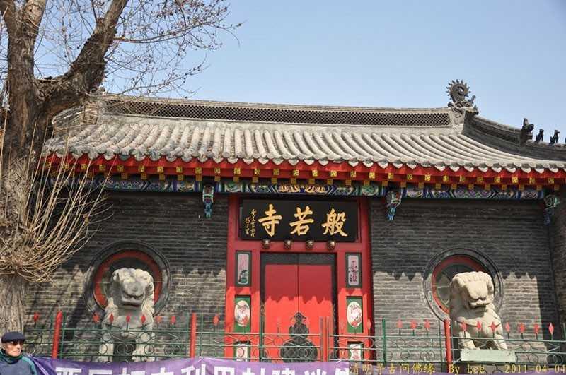 Храм Банруо