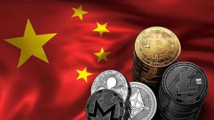 Власти Китая дали определение технологии блокчейн