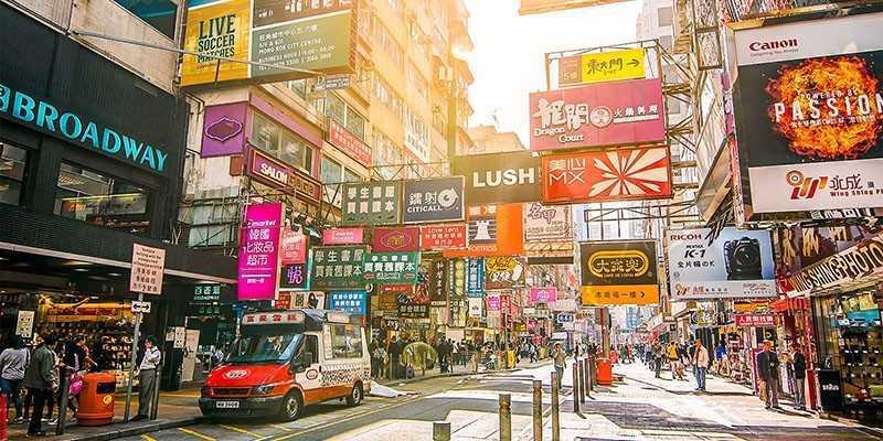 Район Mong Кок, Гонконг.