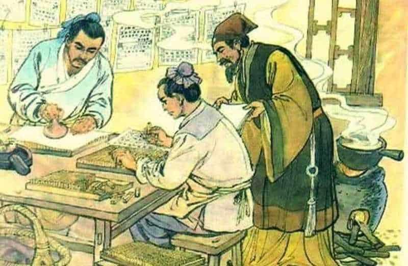 Изготовление книги