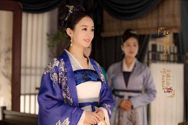 Китайский сериал История Мин Лан
