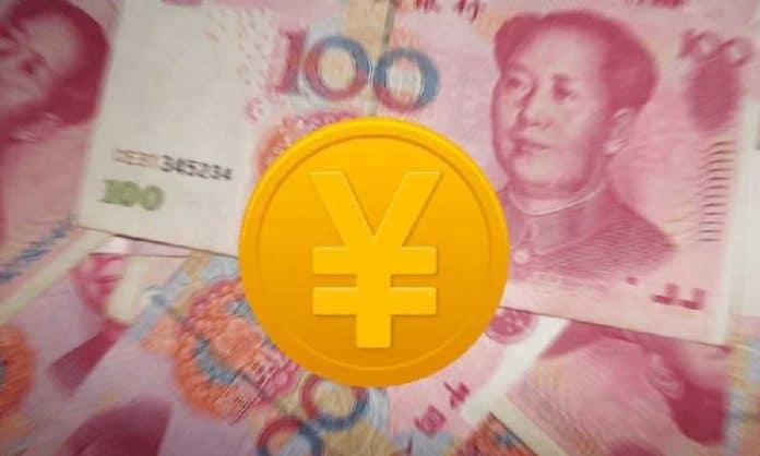 Почему все внимание приковано к цифровому юаню Китая?