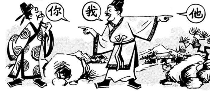 Сколько диалектов в китайском языке?