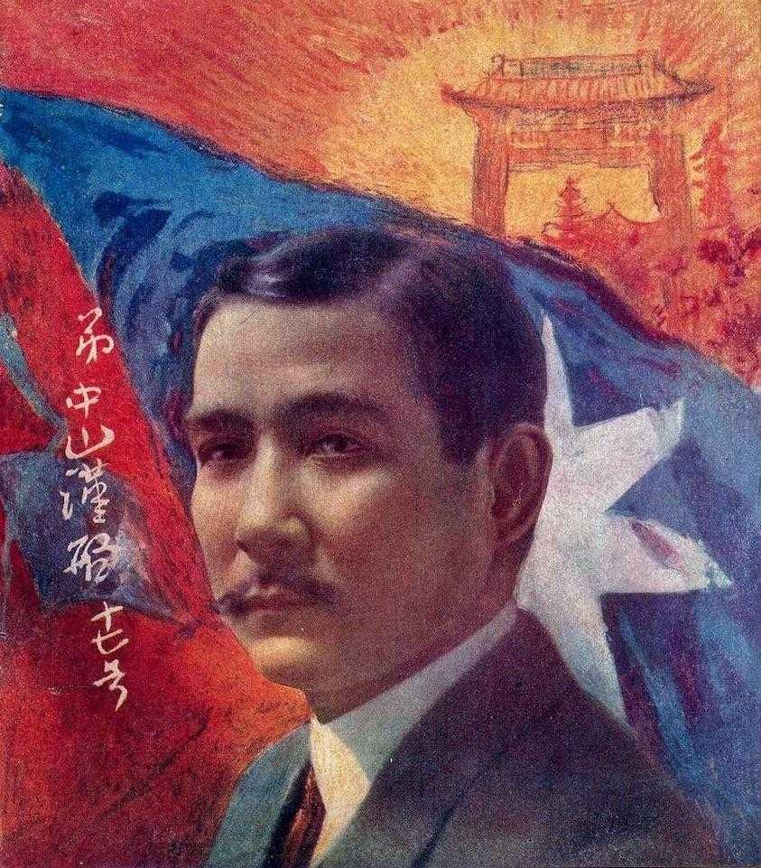 Сунь Ятсен — первый президент Китая