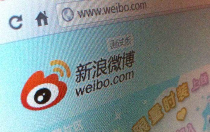 13 основных соцсетей Китая