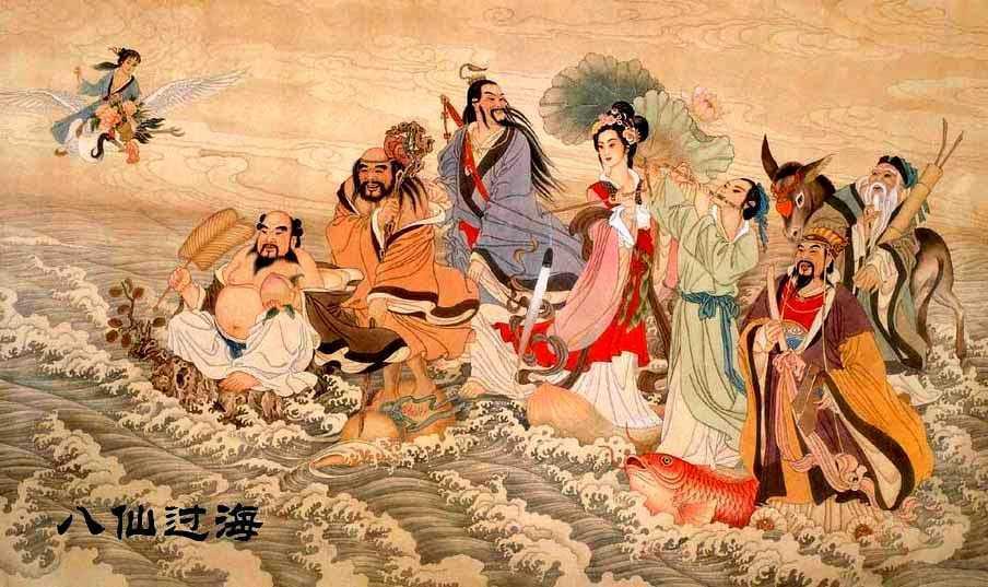 Демиурги в Китае