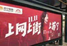 Двойное одиннадцать в Китае: холостяки и распродажи