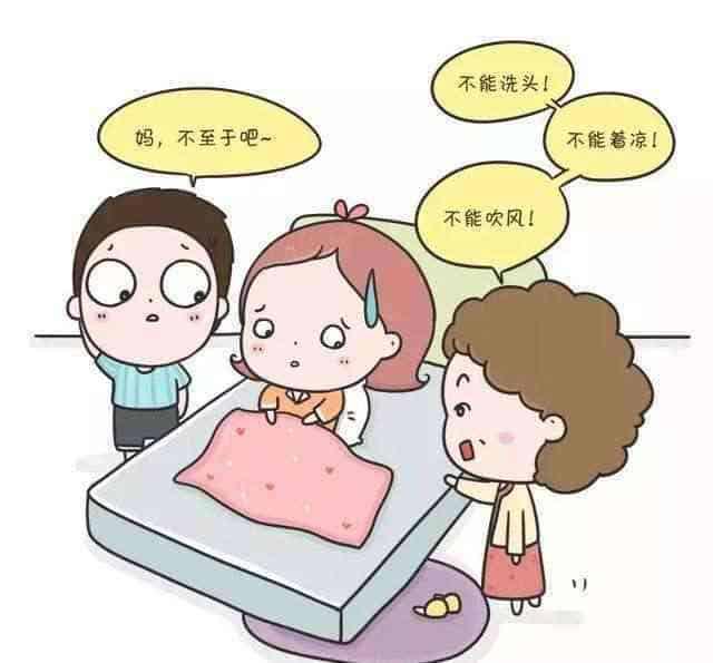 Китайские суеверия. Месяц после родов
