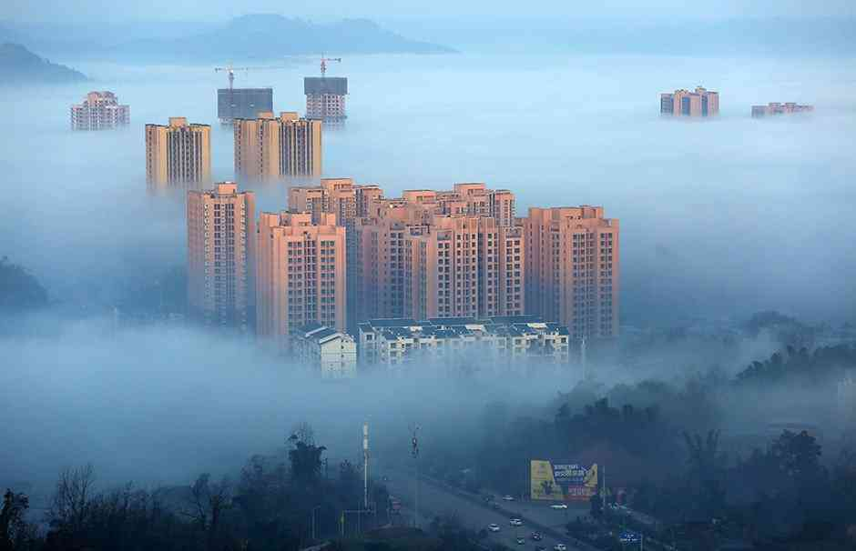 Чунцин - «туманная столица»
