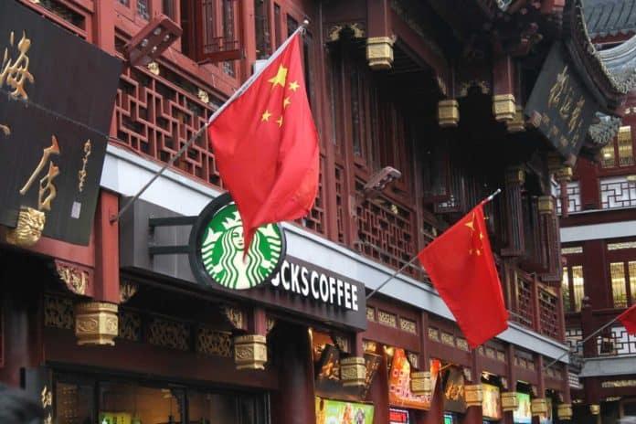 Кофе в Китае