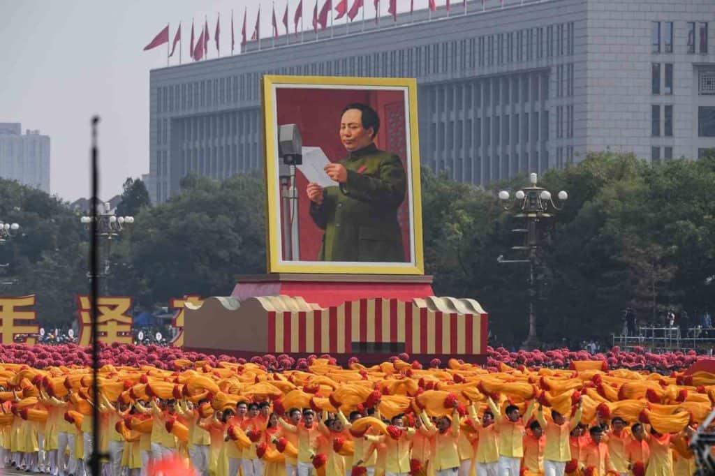 День Республики в КНР