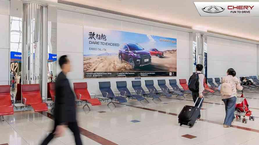 Chery Китайский автопром