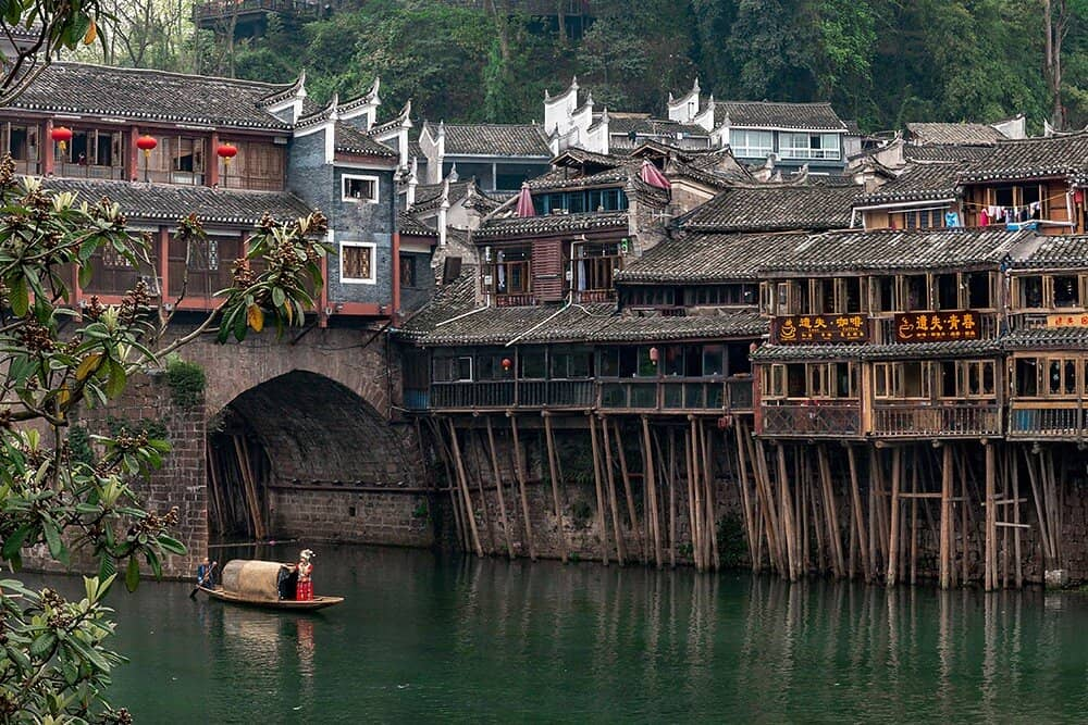 Дацзялоу, город Фэнхуан
