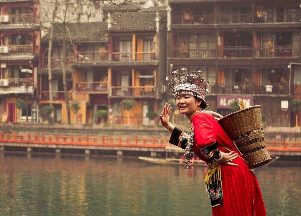 город Фэнхуан