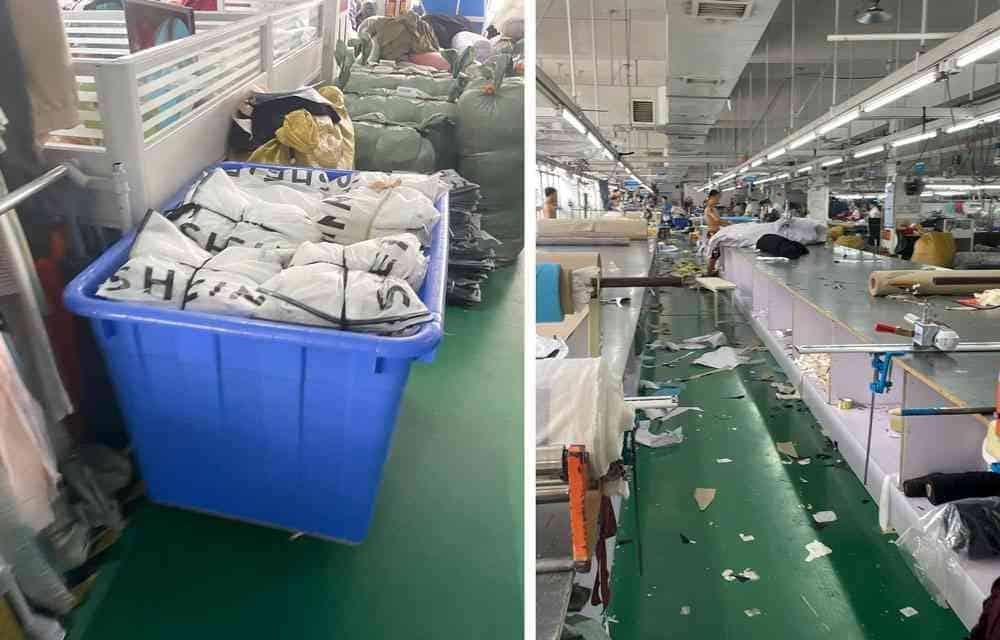Фабрики SHEIN